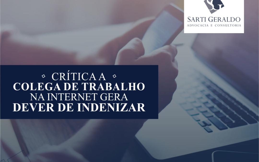 Críticas na internet gera dano moral e obrigação de indenizar